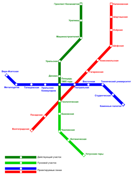 Главная / Карта метро Екатеринбурга.