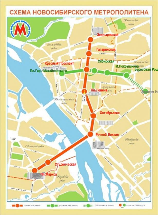 Карта метро Новосибирска