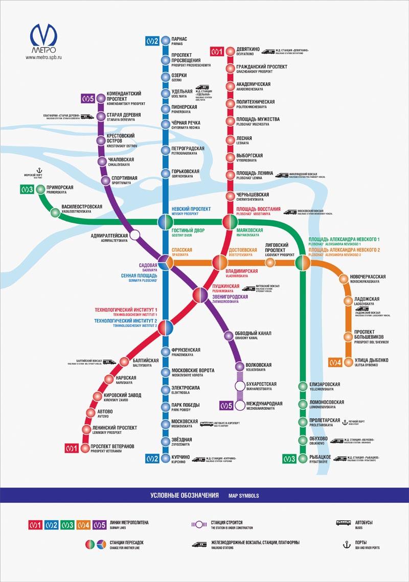 Схема линий Петербургского метрополитена - Студия