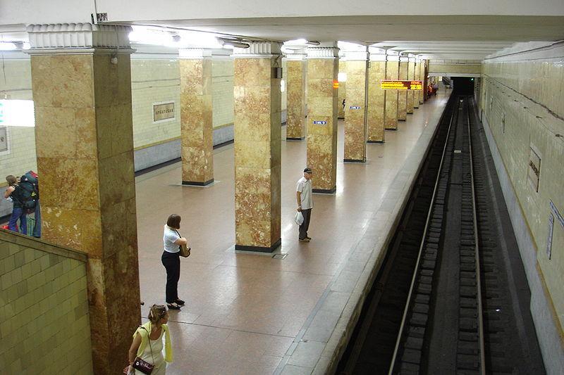 мной арбат москва метро станция лучших игр
