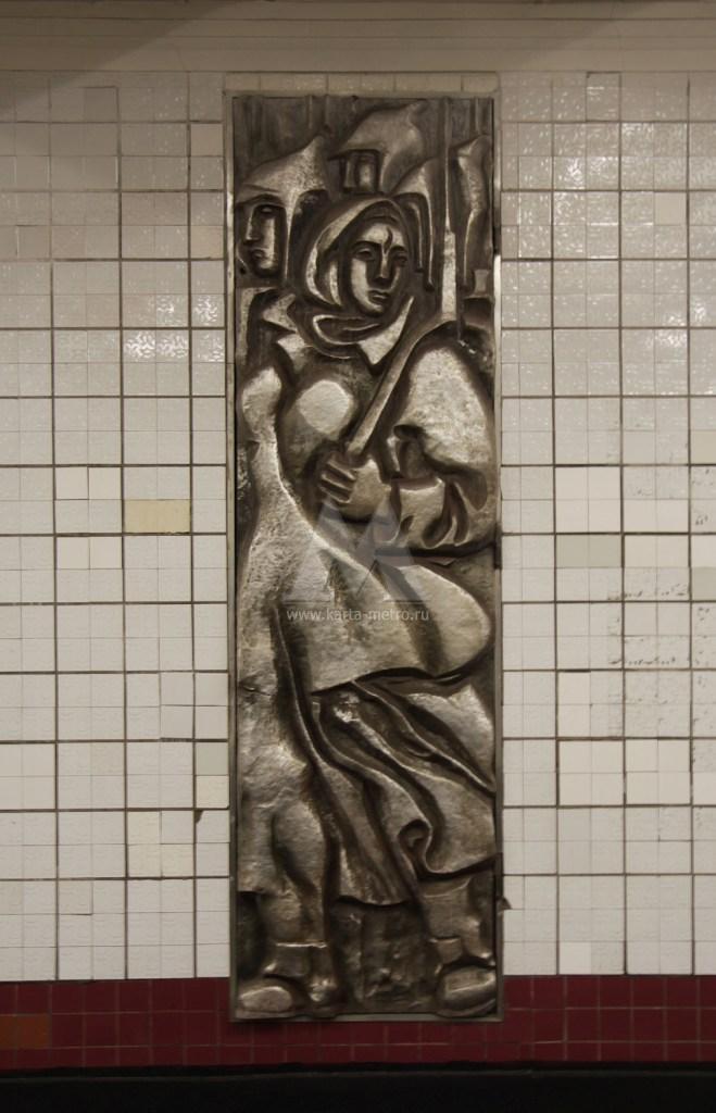 Станция метро Каховская.