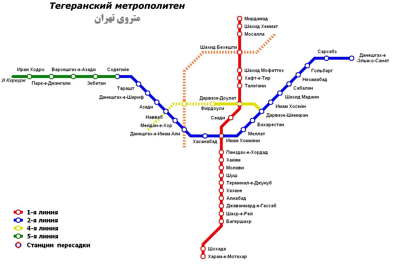 А вот делийский метрополитен сегодня - самый быстро строящийся из недавно открытых.  С момента сдачи первой его линии...