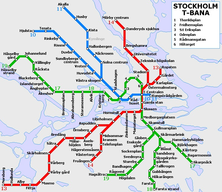 системой метро в Швеции.