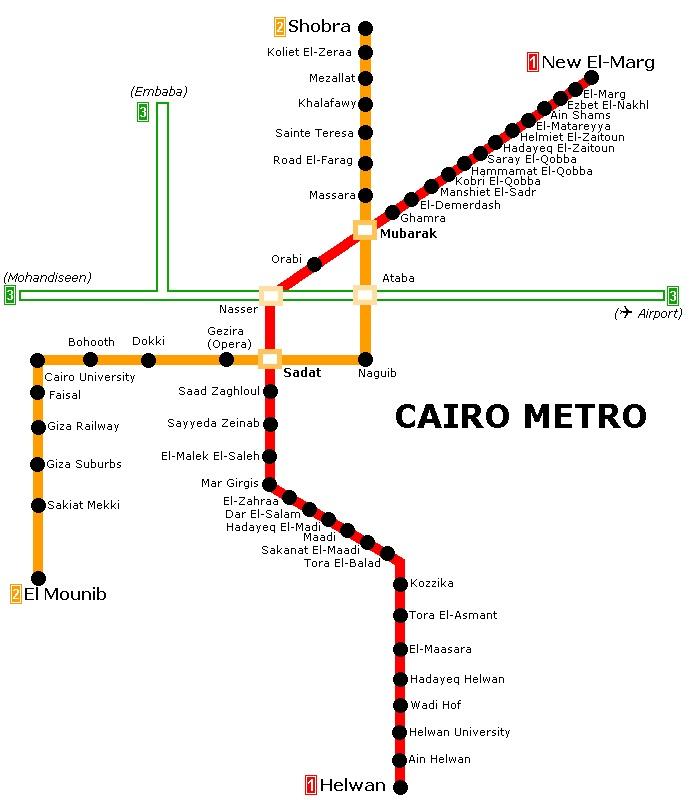 Работает в столице Египта городе Каир.  На сегодняшний день состоит из двух действующих линий.