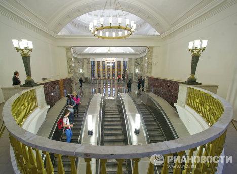 Станция метро «Пятницкое